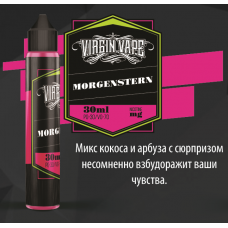 Жидкость Virgin Vape - Morgenstern - 30ml
