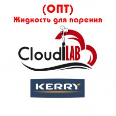 ОПТ Жидкость CloudLab [Kerry Ingredients & Flavours]