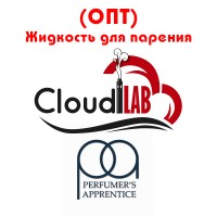 ОПТ Жидкость CloudLab [The Perfumer's Apprentice]